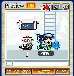 Maple0074.jpg