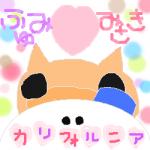 snowm_pig.png
