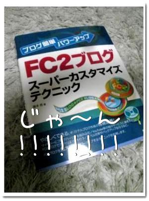 DTm7awa3.jpg