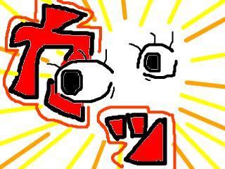snap_soryaa_201016204659.jpg