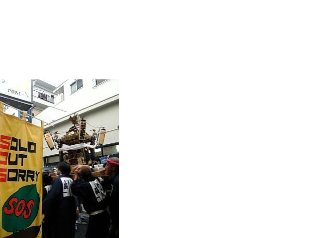 東長崎お祭り