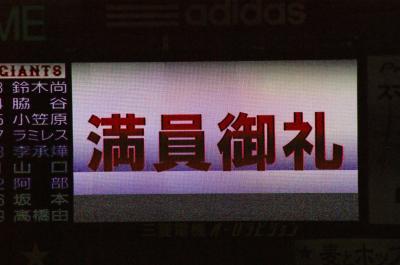 最終決戦-16