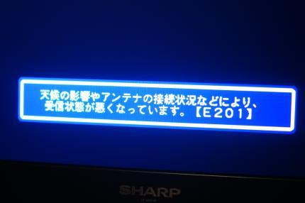 DSC04567_convert_20090828004337.jpg