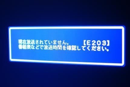 DSC04570_convert_20090828004441.jpg