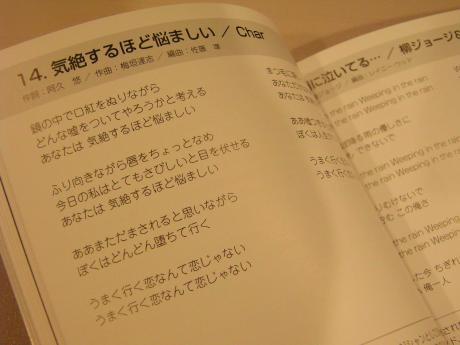 歌ものがたり-2
