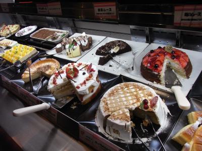 SweetsParadise90min!-3
