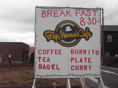BigMama'sCafe-4