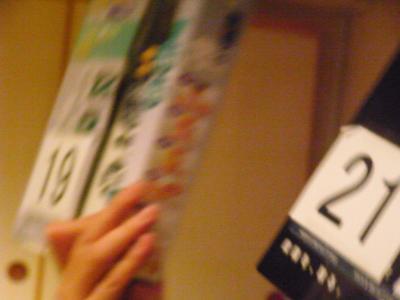 2008 忘年会-6