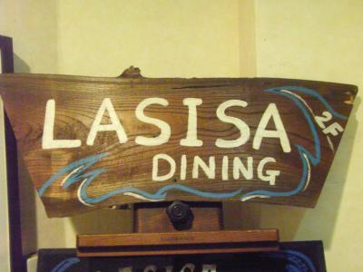 LASISA-12