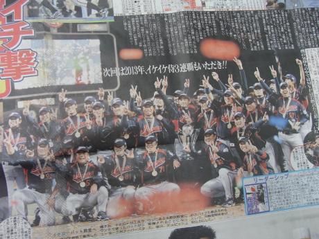 WBC 2連覇