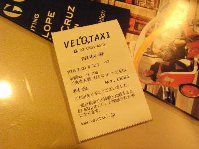 VELOTAXI-5