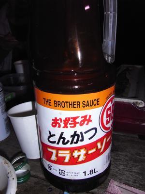 お好み焼き-4