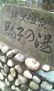 20080709154611