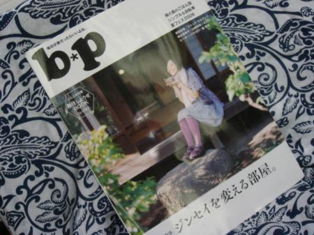 08b*p No.1