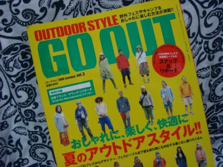 GO Vol.3 No.1
