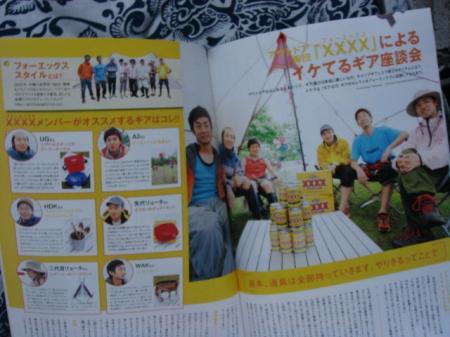 GO Vol.3 No.10