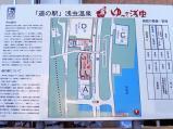 浅虫温泉(2)