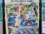 新潟ふるさと村(2)
