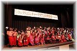 2012 3 20 dance