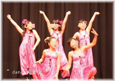 2012 3 20 dance1