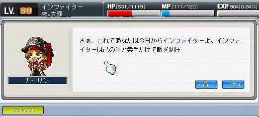 インファイター