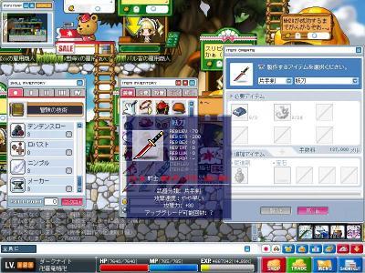 Maple0000_convert_20090303135958.jpg
