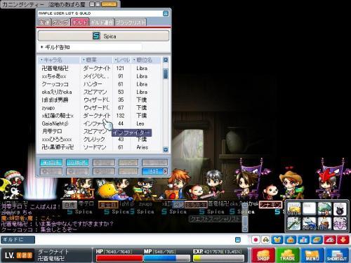 Maple0002_convert_20090228095617.jpg