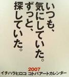 20060927190348