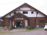 yuyake1