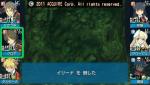 剣と魔法と学園モノ。Final ~新入生はお姫様!~_0042