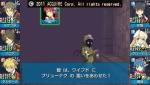 剣と魔法と学園モノ。Final ~新入生はお姫様!~_0058