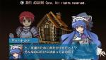 剣と魔法と学園モノ。Final ~新入生はお姫様!~_0050