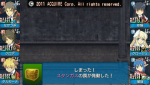 剣と魔法と学園モノ。Final ~新入生はお姫様!~_0068