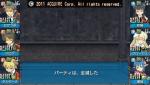 剣と魔法と学園モノ。Final ~新入生はお姫様!~_0069