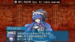 剣と魔法と学園モノ。Final ~新入生はお姫様!~_0088