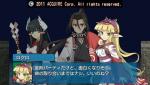 剣と魔法と学園モノ。Final ~新入生はお姫様!~_0096
