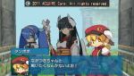剣と魔法と学園モノ。Final ~新入生はお姫様!~_0119
