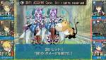 剣と魔法と学園モノ。Final ~新入生はお姫様!~_0109