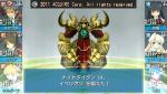 剣と魔法と学園モノ。Final ~新入生はお姫様!~_0123