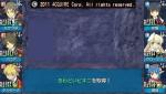 剣と魔法と学園モノ。Final ~新入生はお姫様!~_0131
