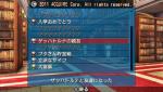 剣と魔法と学園モノ。Final ~新入生はお姫様!~_0158