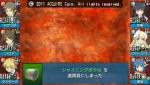 剣と魔法と学園モノ。Final ~新入生はお姫様!~_0185