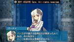 剣と魔法と学園モノ。Final ~新入生はお姫様!~_0246