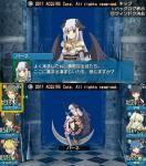 剣と魔法と学園モノ。Final ~新入生はお姫様!~_0244