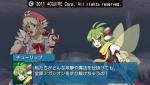 剣と魔法と学園モノ。Final ~新入生はお姫様!~_0276