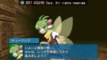 剣と魔法と学園モノ。Final ~新入生はお姫様!~_0347