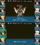 剣と魔法と学園モノ。Final ~新入生はお姫様!~_0354