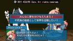 剣と魔法と学園モノ。Final ~新入生はお姫様!~_0389