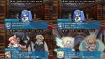 剣と魔法と学園モノ。Final ~新入生はお姫様!~_0406