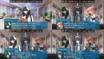 剣と魔法と学園モノ。Final ~新入生はお姫様!~_0549